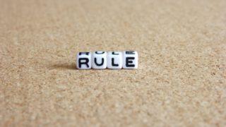 中学生にスマホを持たせるときにはルールを決めましょう