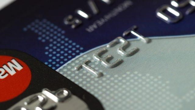 専業主婦 クレジットカード 名義変更 おすすめ