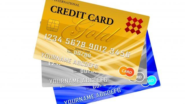 節約 クレジットカードおすすめ