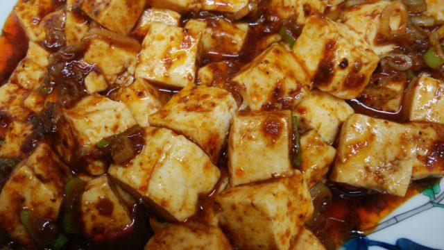 麻婆豆腐のタレ 食研中華2
