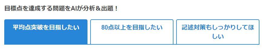 進研ゼミ5
