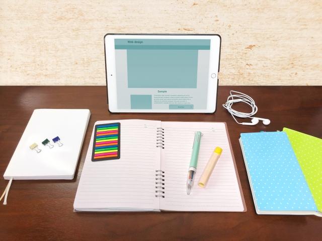 中学生 通信教育 タブレット学習 比較