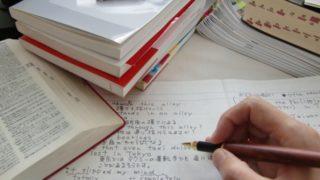 Z会 高校受験コースのレベル