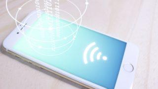 チャレンジタッチ Wi-Fiなし